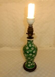 Vintage Oriental Style Green Floral Lamp Base on Wooden Stand