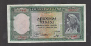 1000 DRACHMAI VERY FINE BANKNOTE FROM GREECE 1939 PICK-110