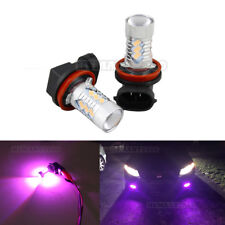2PCS Purple H11 H8 15SMD LED Bulbs High Power Super Bright only for Fog Lights