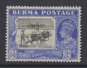 """Burma, Scott 78 var (SG 76 var), MHR """"Overprint Inverted"""" variety"""