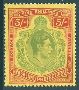 NYASALAND 1938 George VI mint 5/- 'chalky paper' SG141