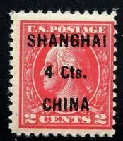 [GA]   Sc #K18  MNH Local Print 1922 Shanghai, China US Postal Agency Surcharge