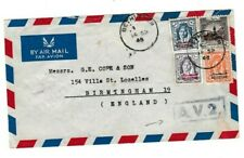 1949 JORDAN OCCUPATION OF PALESTINE AV2 MARKED AIRMAIL COVER TO ENGLAND 68*