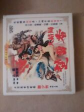 THE DENOUEMENT OF CHU LIU HSIAN VCD CHINESE ONLY !!!  MINT