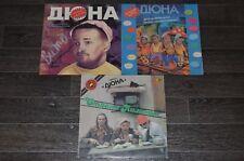дюна ( витек - страна лимония - лучшие хиты ) 3 lp vinyl russia