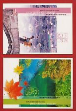 HONG KONG - 2003 WORLD HERITAGE PRE-STAMPED AIRMAIL POSTCARDS SET SEE SCANS