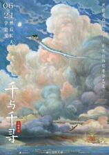 POSTER LA CITTA' INCANTATA SPIRITED AWAY HAYAO MIYAZAKI STUDIO GHIBLI CHIHIRO #6