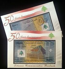 50000 Livres 2014 Polymer COMMEMORATIVE ENVELOPE 50 years BDL Anni. UNC Lebanon