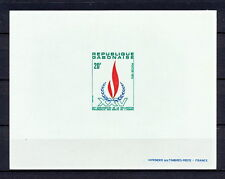 DELUXE 087 GABON 1973 HUMAN RIGHTS PROOF IMPERF MNH