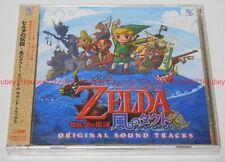 New The Legend of Zelda The Wind Waker Original Sound Tracks Soundtrack CD Japan