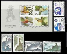 CHINA. Issues of 1995. MNH Souvenir sheet and stamps. (BI#46)