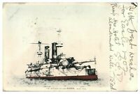 Antique military WW1 colour printed postcard The Japanese Cruiser Asama