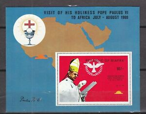 BIAFRA: DEFUCT STATE: Mi BLOCK 2. MNH VISIT OF THE POPE. Mi LISTED