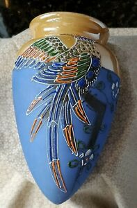 Lusterware Bird Wallpocket