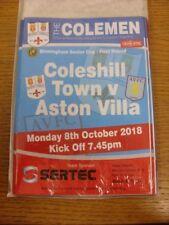 08/10/2018 Coleshill Town v Aston Villa [Birmingham Senior Cup] . Footy Progs (A
