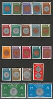 GUERNSEY 1979 COIN DEFINITIVES 1/2p-£2 SET OF ALL 21 COMMEMORATIVE STAMPS MNH