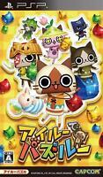 Pazuru In Airou PSP Capcom Sony PlayStation Portable From Japan