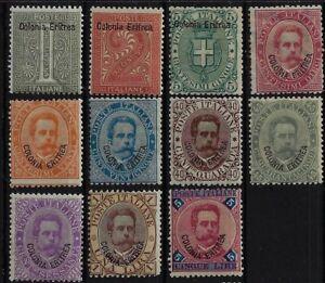 1893 Colonie italiane Eritrea Sovrastampati d'Italia 1863-91 MH*
