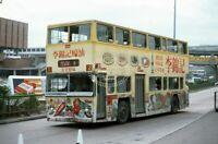 PHOTO China Motor Bus Daimler Fleetline D968 BR 3691 at Hong Kong in 1978