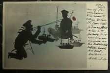 1905 Kibe Japan Picture postcard cover To New York USA BattleShips