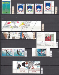 LOT 114. SLOVENIA 1991-7 MNH  ISSUES as per SG. World Cat. 2012