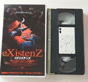 EXISTENZ VHS VIDEO Japan horror  David Cronenberg