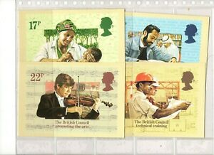 1984 THE BRITISH COUNCIL - MINT PHQ CARD SET FROM COLLECTION BX2/4