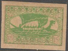 Estonia 1920 Mi 23B Proof?, Unused