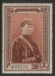 MONGOLIA 1951 2t brown 'Independence 30th Anniv.' TOP VALUE VF mint MNH SG#85