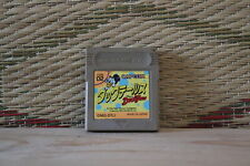 Duck Tales japan Japan Nintendo Gameboy GB Very Good Condition!