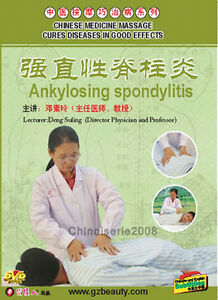 Chinese Medicine Massage Cures Diseases - Ankylosing Spondylitis DVD
