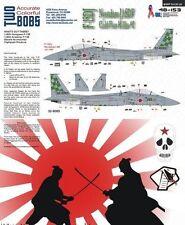 F-15DJ JASDF Nyutabaru Cold Face Killas #2 - TwoBobs - 48-153 - 1:48