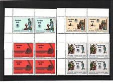 VATICAN - SG761-764 MNH 1981 EUCHARISTIC CONGRESS LOURDES - BLOCKS OF 4