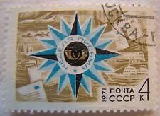 Russia Stamp 1971 Scott 3875 A1854  Int Correspondence Week