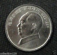 CHINA Commemorative Coin: The Centenary of Birth of MAO ZEDONG