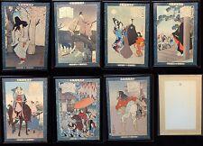 B 19èm belle série 7 estampes japonaise gravure colorée Samouraï 39cm cachet