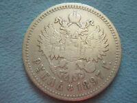 RUSSIA 1 rouble 1897 Fine 2 rimm stars Silver Nicholas II.