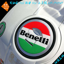Oil Box Protector Fuel Tank Stickers Cover For Benelli 502TRK TNT150 BJ300GS-C