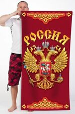 "Russian Soviet Cotton Terry Towel ""Russia"" 120x60 cm (47x24 inches)"