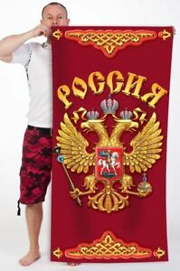 """Russian Soviet Cotton Terry Towel """"Russia"""" 120x60 cm (47x24 inches)"""