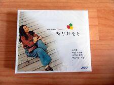 PARK IN HEE - Best KOREA FOLK, ART ROCK 2 CD. K-POP K-FOLK ROCK NEW !!