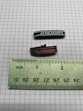 """1/6 Scale Clothing for 12"""" Figure Military WWII German Armband Afrikakorps Lot"""