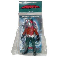 Medicom Soft Vinyl Sofubi Masked Rider Kamen Rider Sky Rider Figure