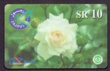 Saudi Arabia Telephone Card Used the Value 10RS