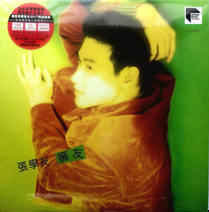 "Jacky Cheung Own 張學友 黑膠碟 擁友 12"" Vinyl LP Record NEW"