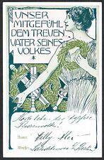 Boer War 1900 Kruger in Exile Postcard Sent to Berlin