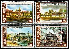 1993 Forensic,Legal Medicine,Mina Minovici,Bridge,Monastery,Romania,Mi.4859,MNH