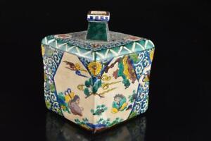 P7249: Japan XF Kutani-ware Flower Arabesque Person Pattern FLOWER VASE Ikebana