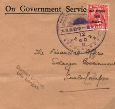 MALAYA WW2 JAPANESE OCCUPATION Official Cover *OGS* Kuala Lumpur 1945 FC13