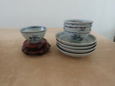 More details for set of four tek sing chinese shipwreck cargo teabowls & saucers c1822